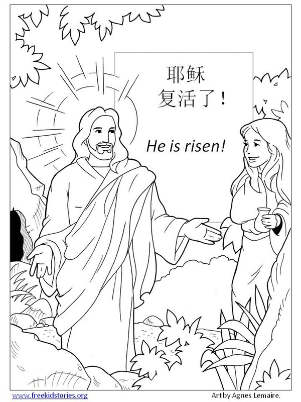 Beatitude Coloring Book Coloring Pages Beatitudes Coloring Pages