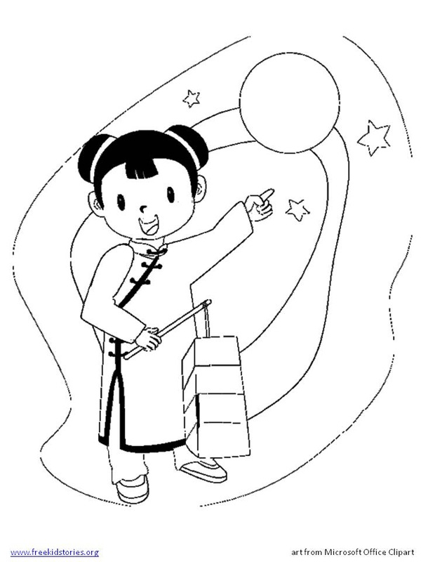 moon festival coloring pages - photo#30