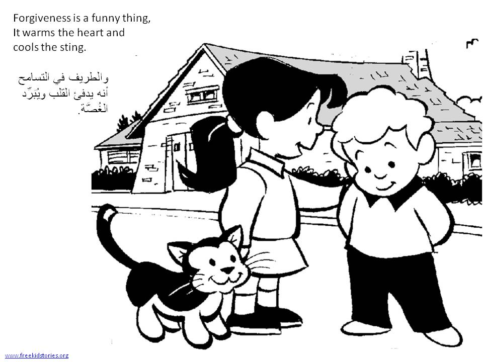 Arabic children 39 s stories videos and coloring pages