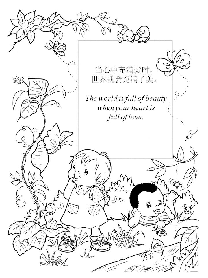 conflict resolution coloring pages - free conflict resolution coloring pages