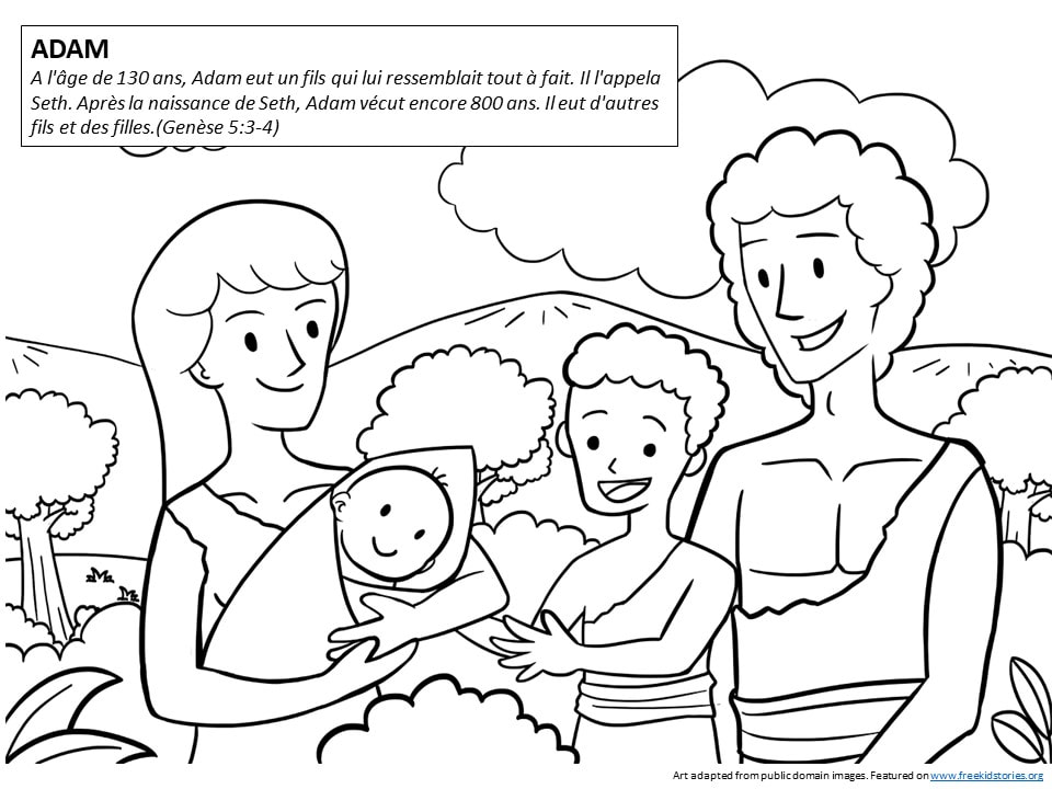 Pères de la Bible: Coloriages - Adam